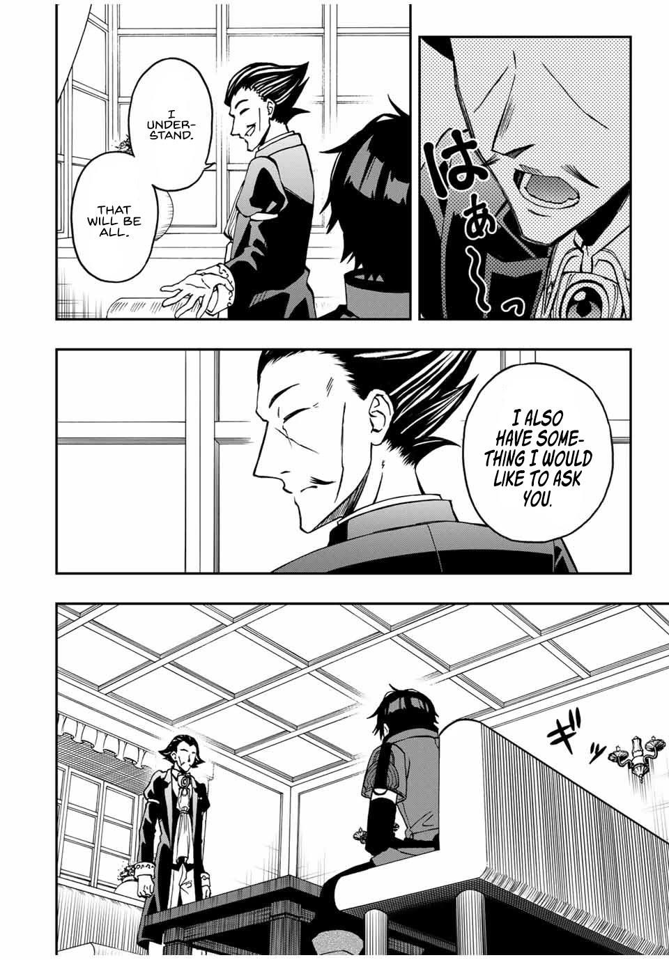 The Reincarnated Inferior Magic Swordsman Chapter 35 page 5 - Mangakakalots.com