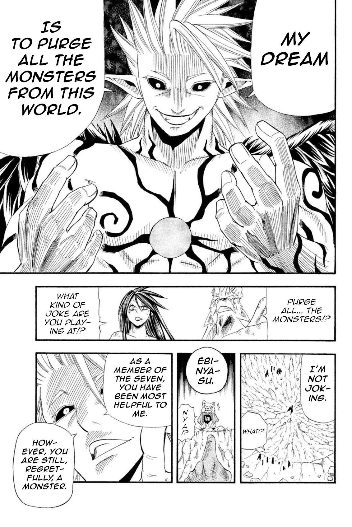 Buster Keel! Chapter 43: Shadowy Soloist (Part 1) page 37 - Mangakakalots.com
