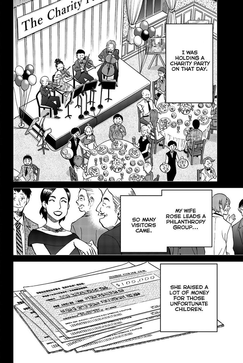 Q.e.d. Iff - Shoumei Shuuryou Vol.9 Chapter 18: Beautiful Painting page 29 - Mangakakalots.com