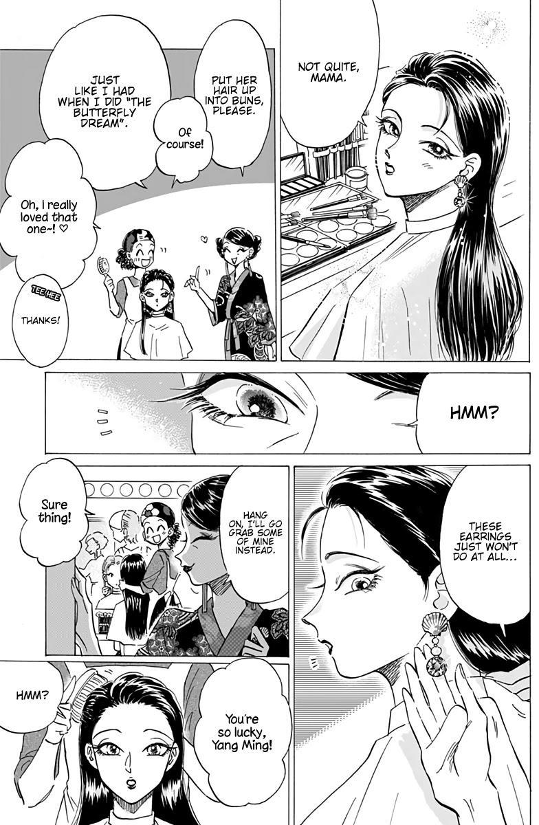 Kowloon Generic Romance Chapter 42: Volume 6, Chapter 42 page 10 - Mangakakalots.com