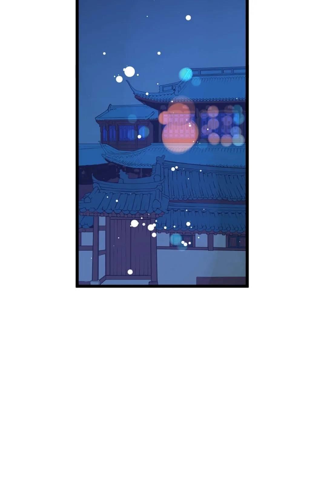 The 13Th Night Chapter 29 page 76 - Mangakakalots.com