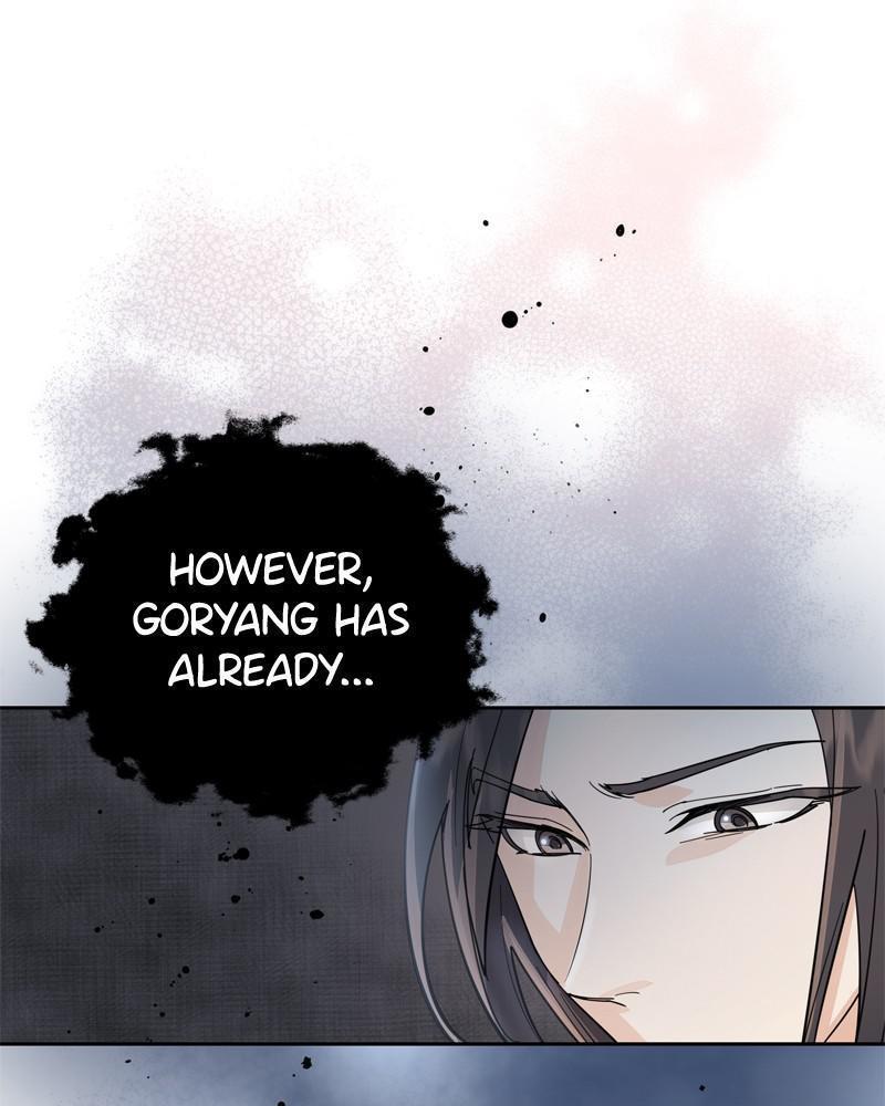 Shadow Bride Chapter 22 page 26 - Mangakakalots.com