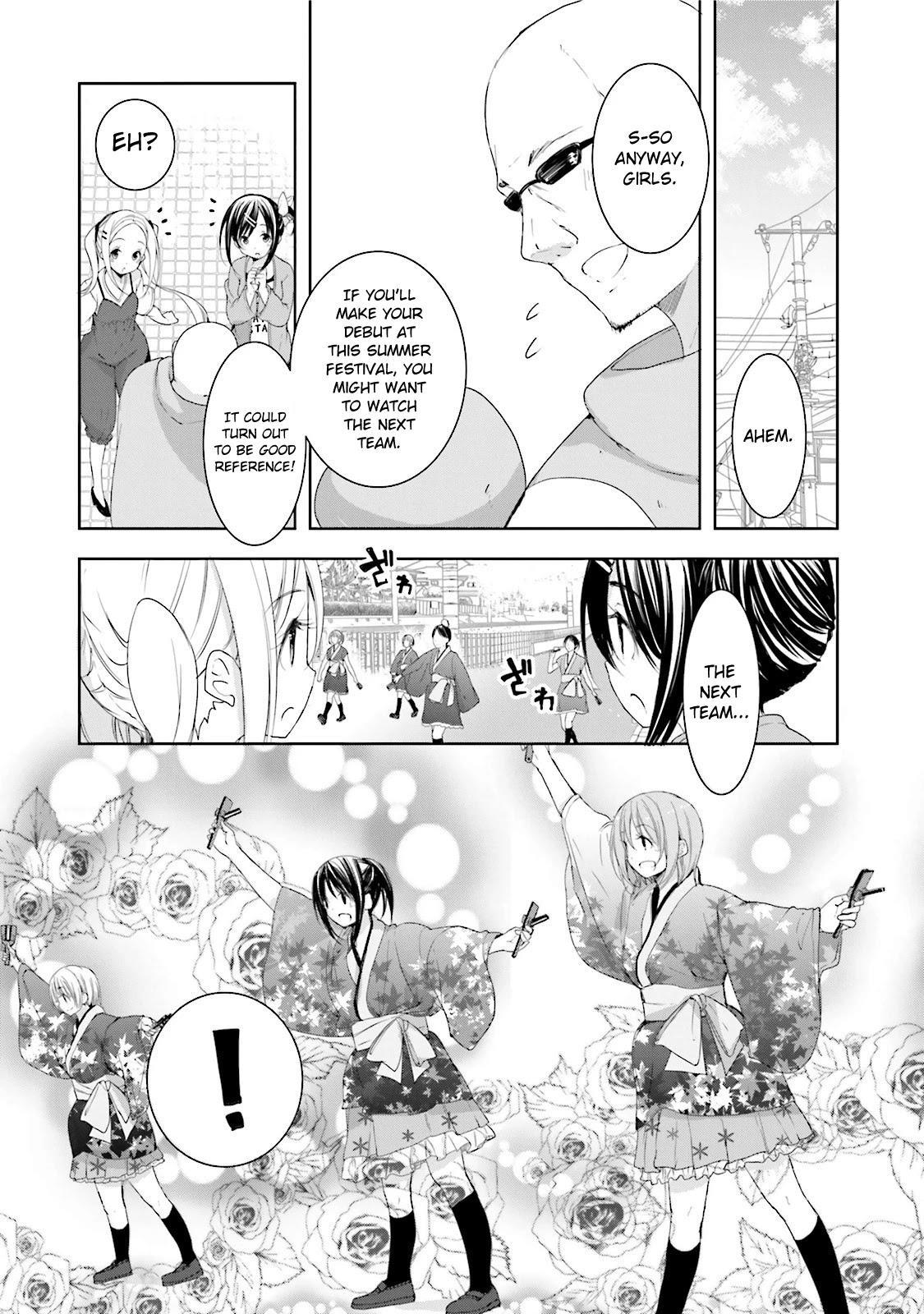 Hana Yamata Chapter 15 page 13 - Mangakakalots.com