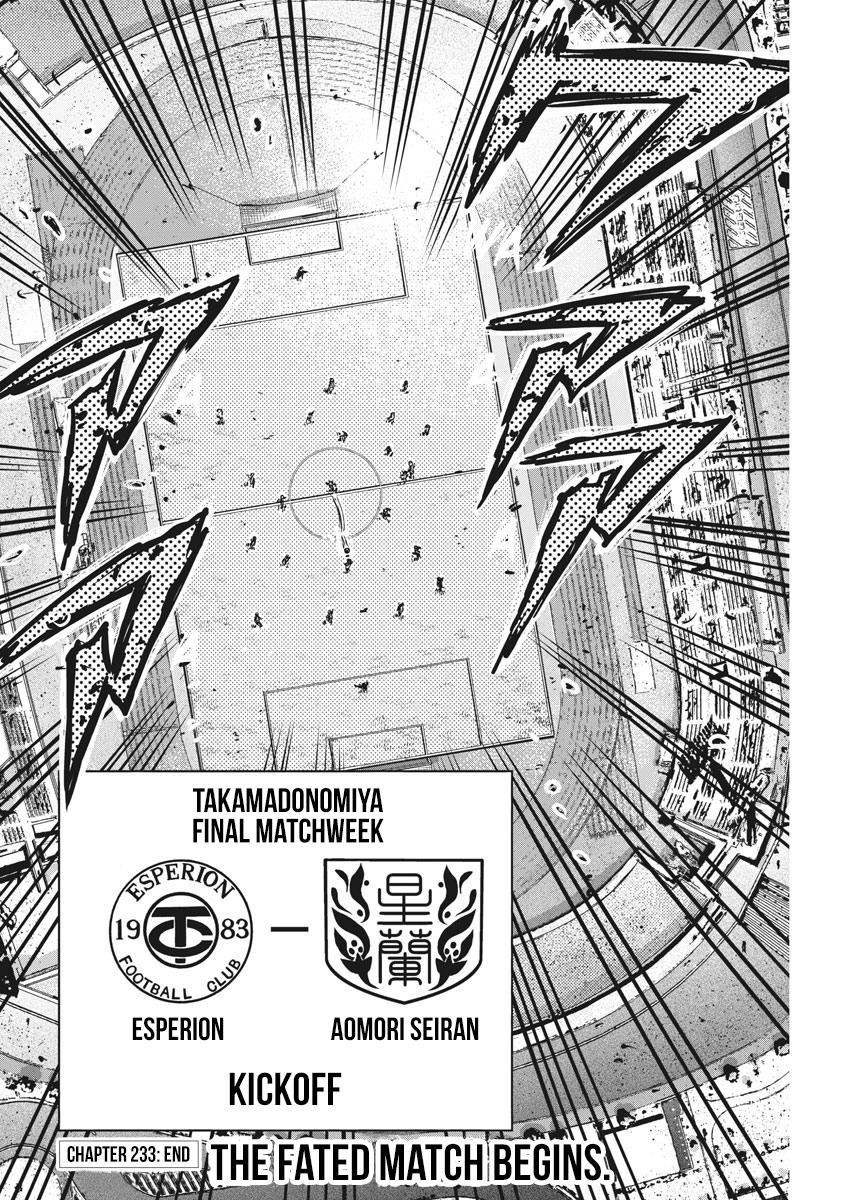 Ao Ashi Vol.23 Chapter 233: Premier League Final Match: Vs. Aomori Seiran High School page 21 - Mangakakalots.com