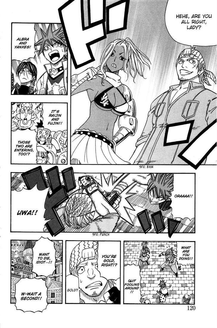 Buster Keel! Vol.7 Chapter 26 : Adventurer S Circus (Part 1) page 21 - Mangakakalots.com