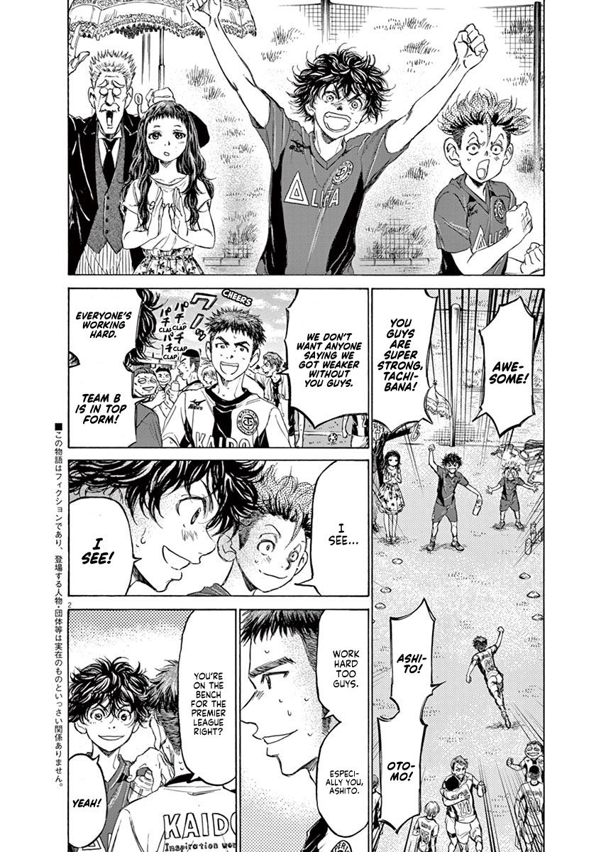 Ao Ashi Vol.13 Chapter 126: Premier League Seventh Match: Vs. Kashiwa Business High School page 9 - Mangakakalots.com