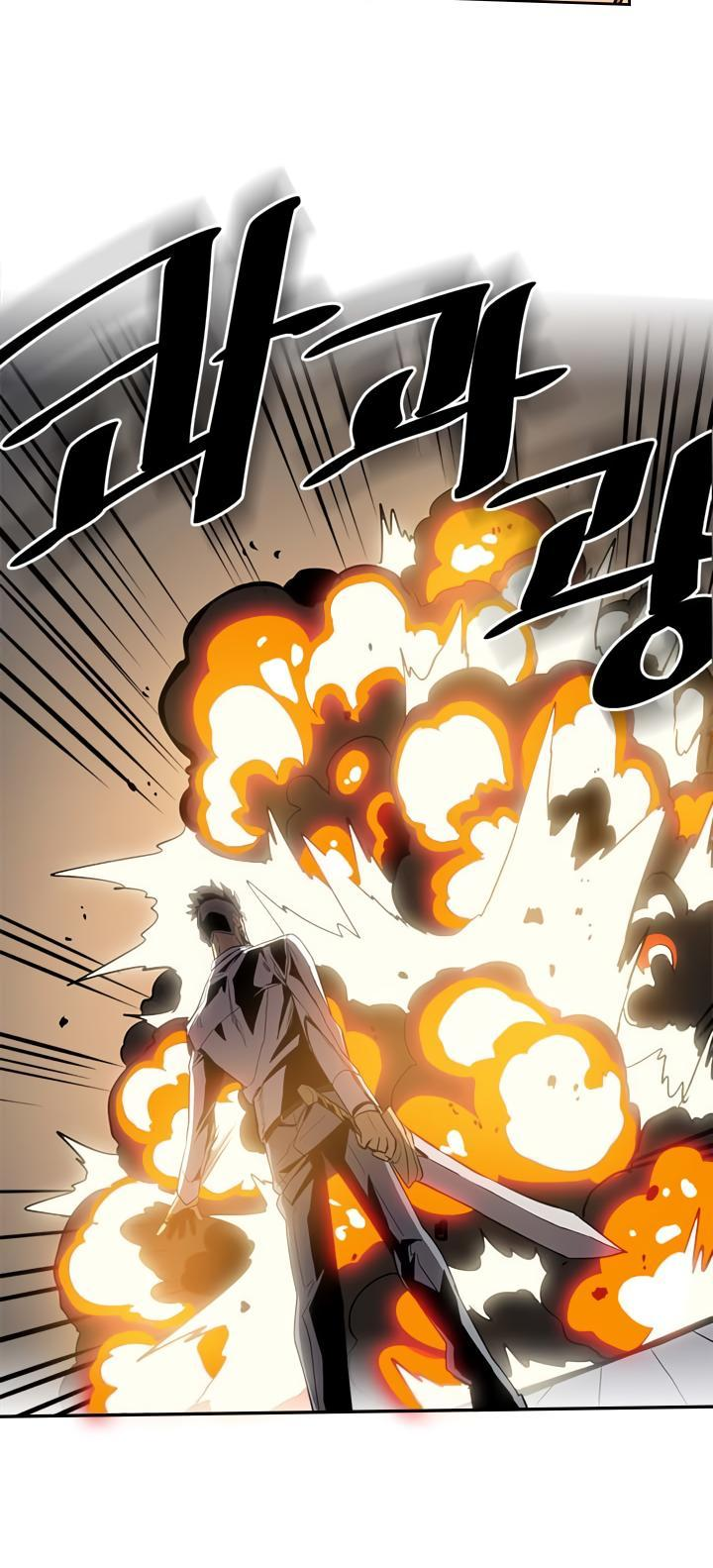 A Returner's Magic Should Be Special Chapter 33 page 32 - Mangakakalots.com