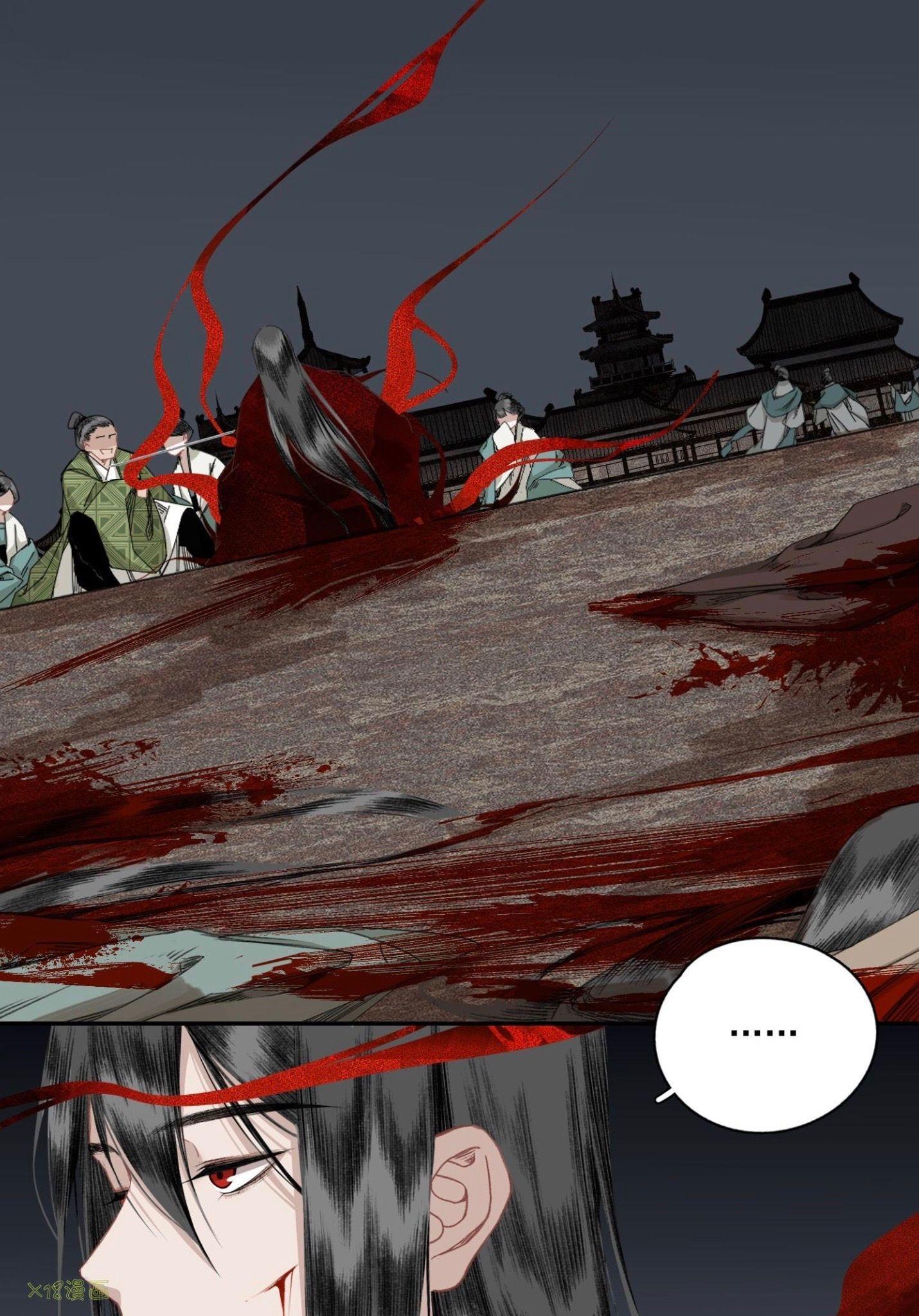 I Accidentally Saved The Jianghu'S Enemy Chapter 7 page 13 - Mangakakalots.com