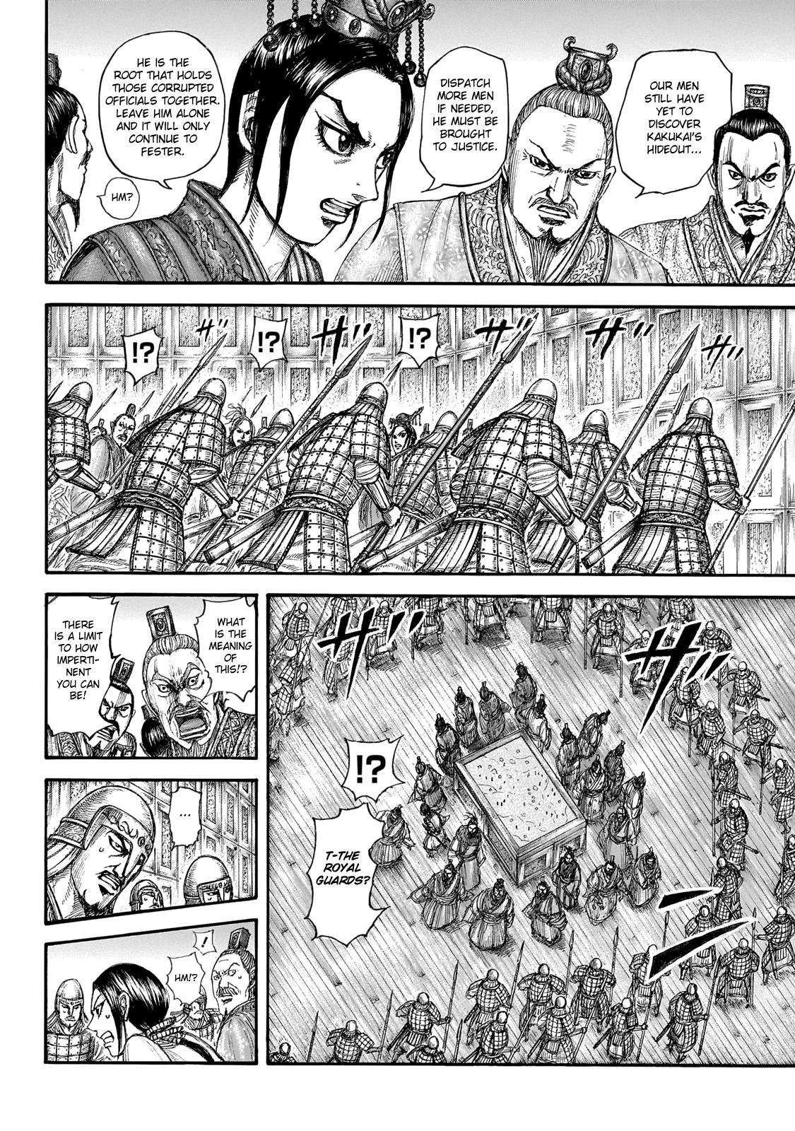Kingdom Chapter 645: Zhao King's Decree page 16 - Mangakakalots.com