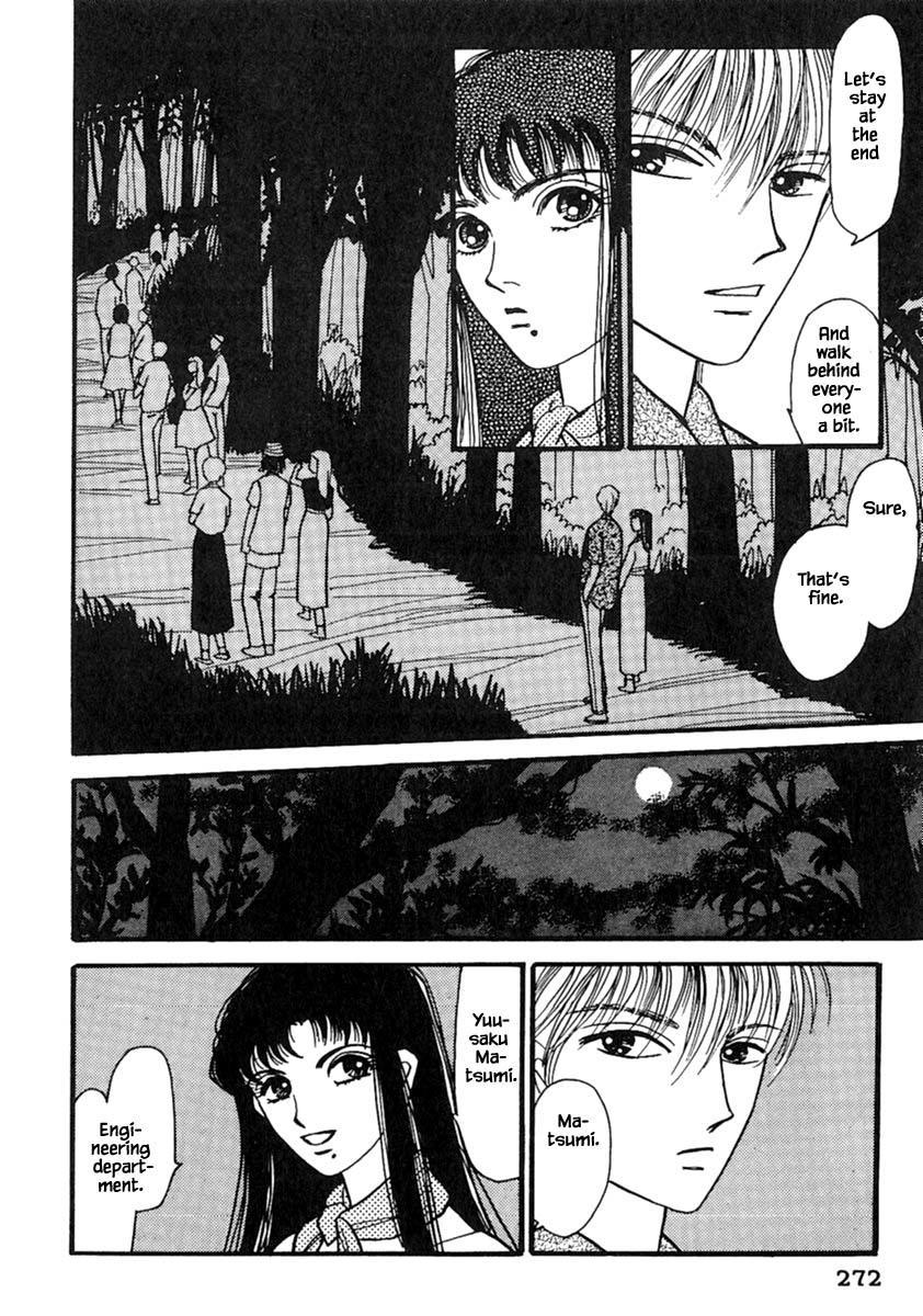 Shi To Kanojo To Boku Chapter 14.2 page 17 - Mangakakalots.com