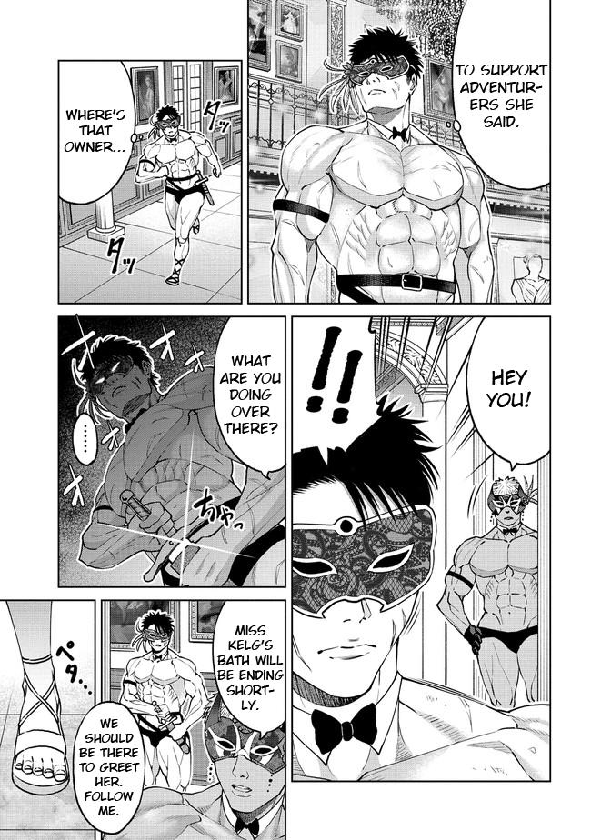 """The Only """"r"""" In The World Vol.3 Chapter 18.2: Kelg's Mansion (Part Two) page 1 - Mangakakalots.com"""
