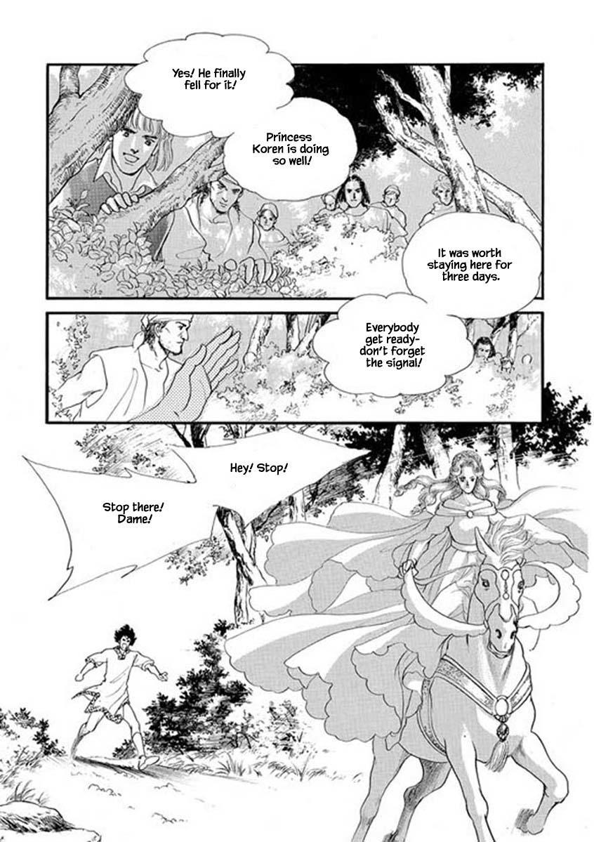 Lineage Chapter 66 page 12 - Mangakakalots.com