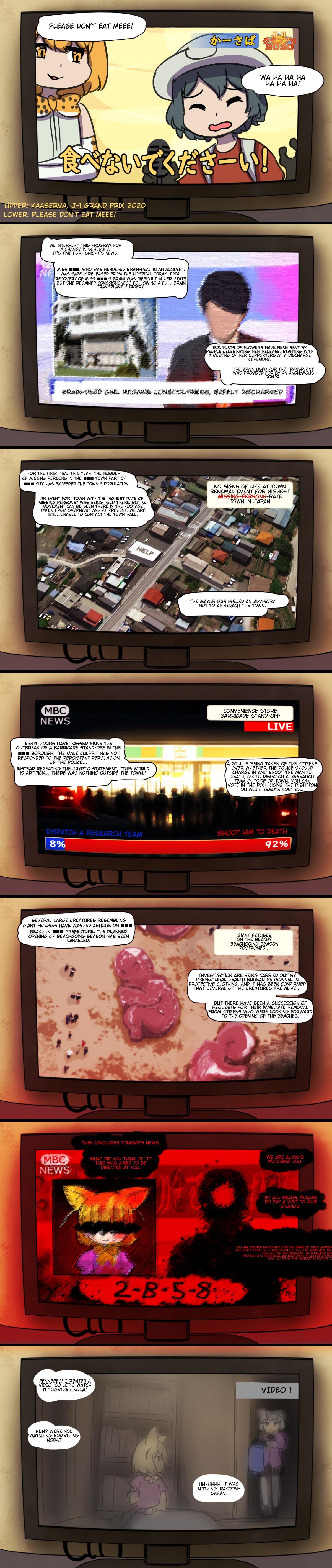 Raccoon-San Mansion Chapter 21 page 1 - Mangakakalots.com