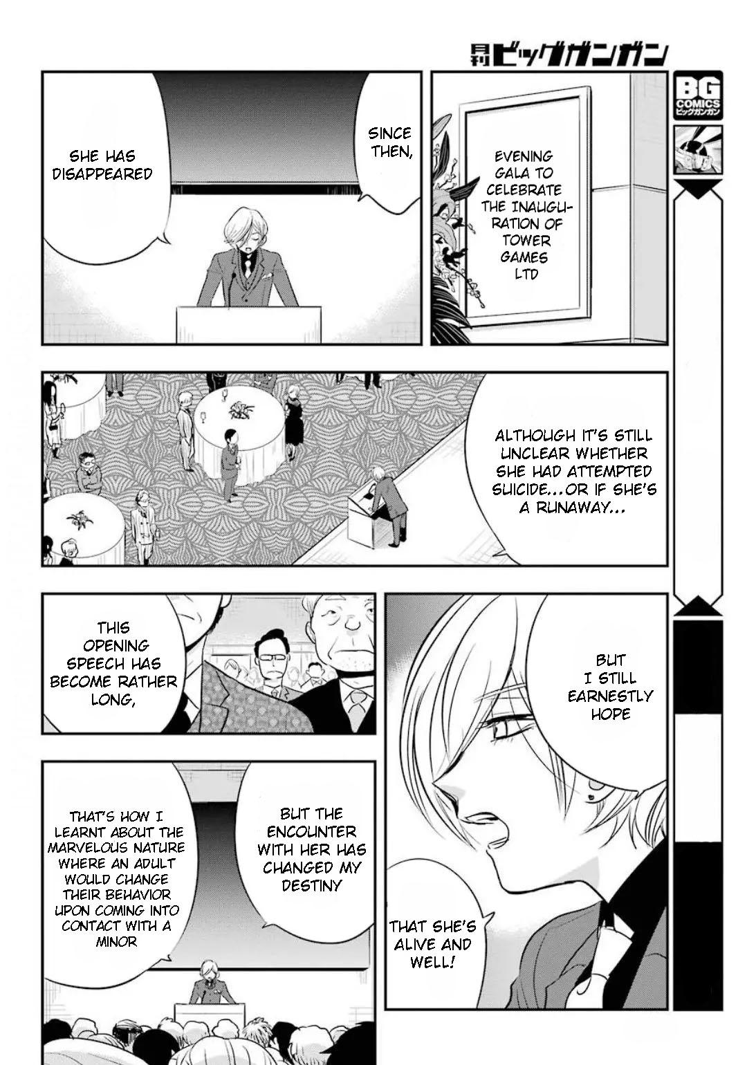 Monstaboo Chapter 13: The Youth And His Secret Business page 13 - Mangakakalots.com
