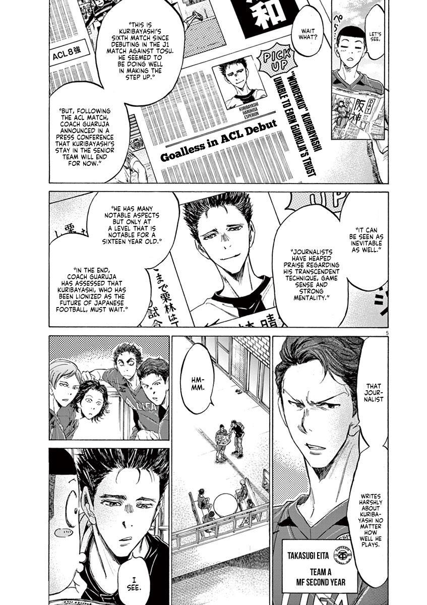 Ao Ashi Vol.12 Chapter 118: Team A Gathering page 6 - Mangakakalots.com