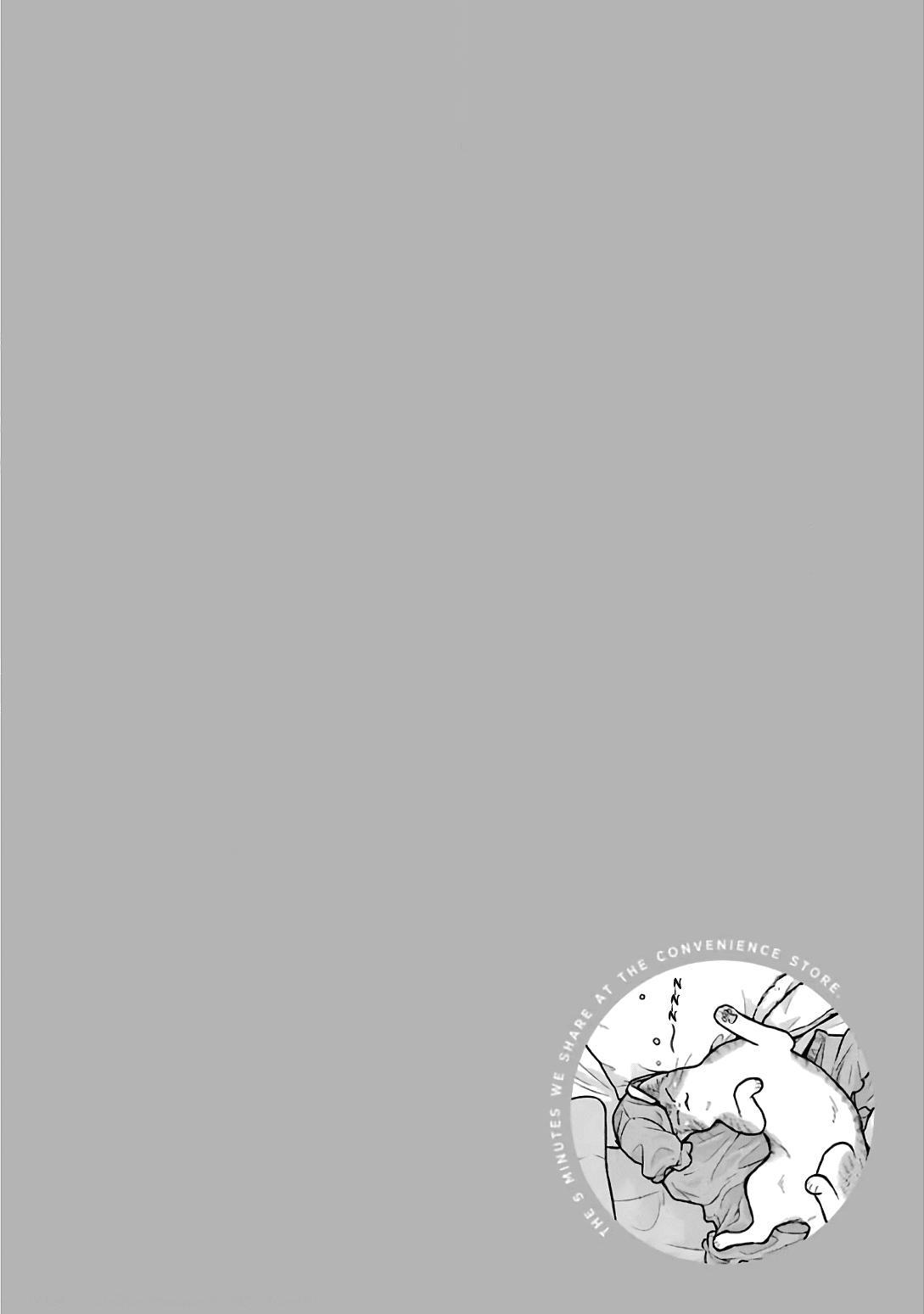 5 Minutes With You At A Convenience Store Chapter 19 page 10 - Mangakakalots.com