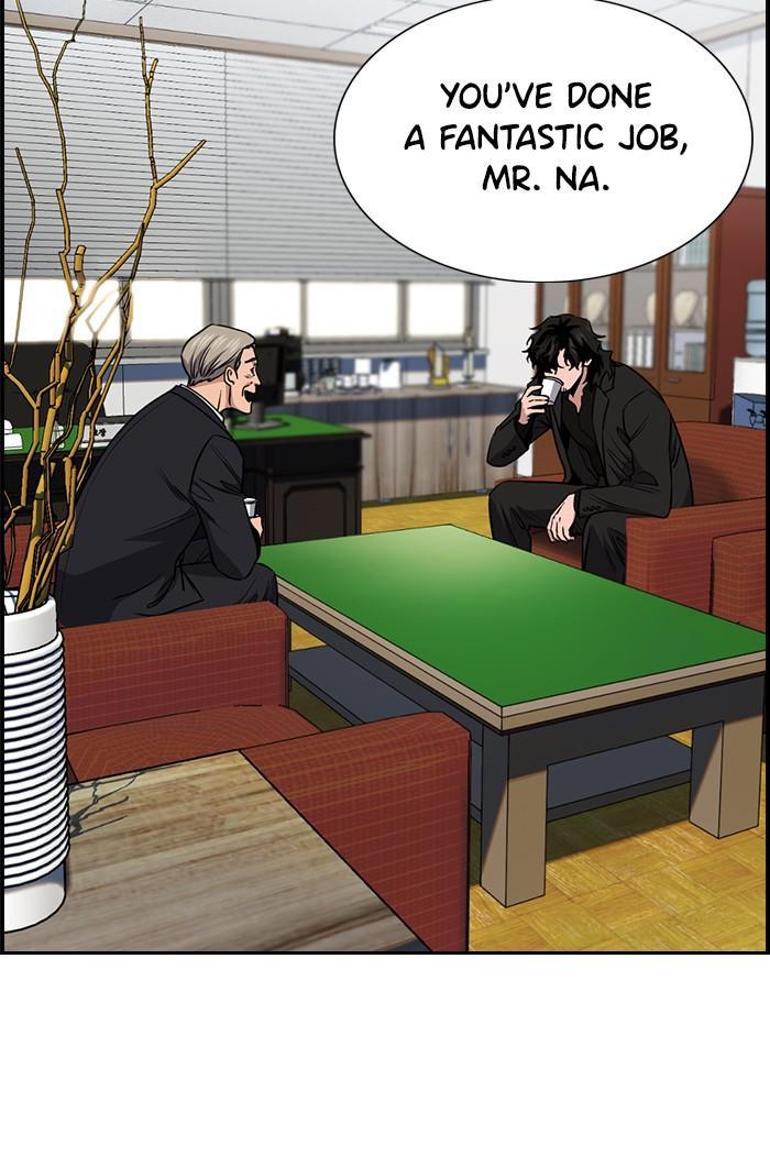 Get Schooled Chapter 12: Episode 12 page 58 - Mangakakalots.com