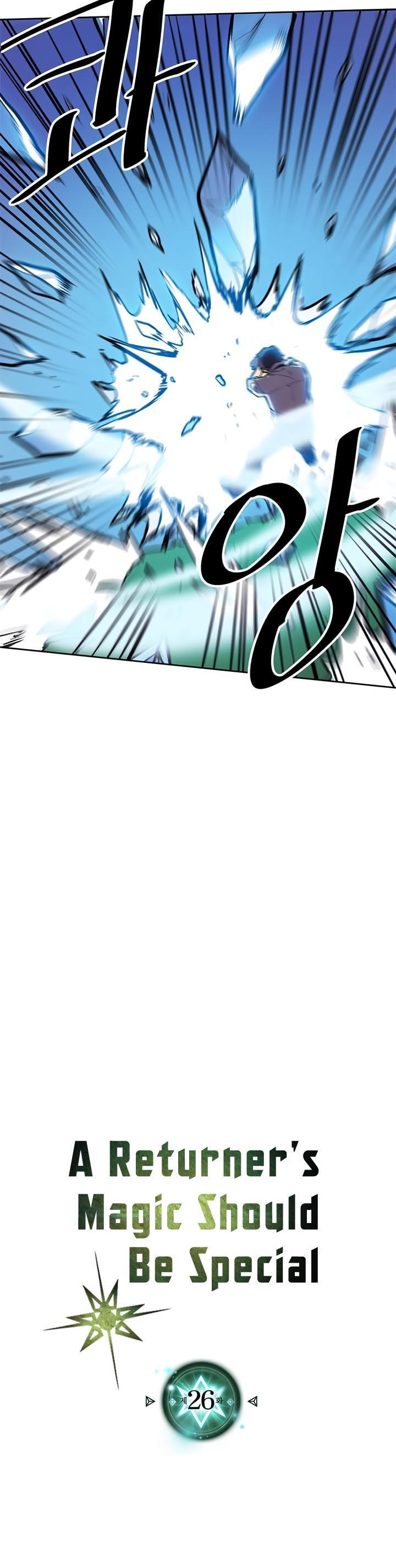 A Returner's Magic Should Be Special Chapter 26 page 3 - Mangakakalots.com