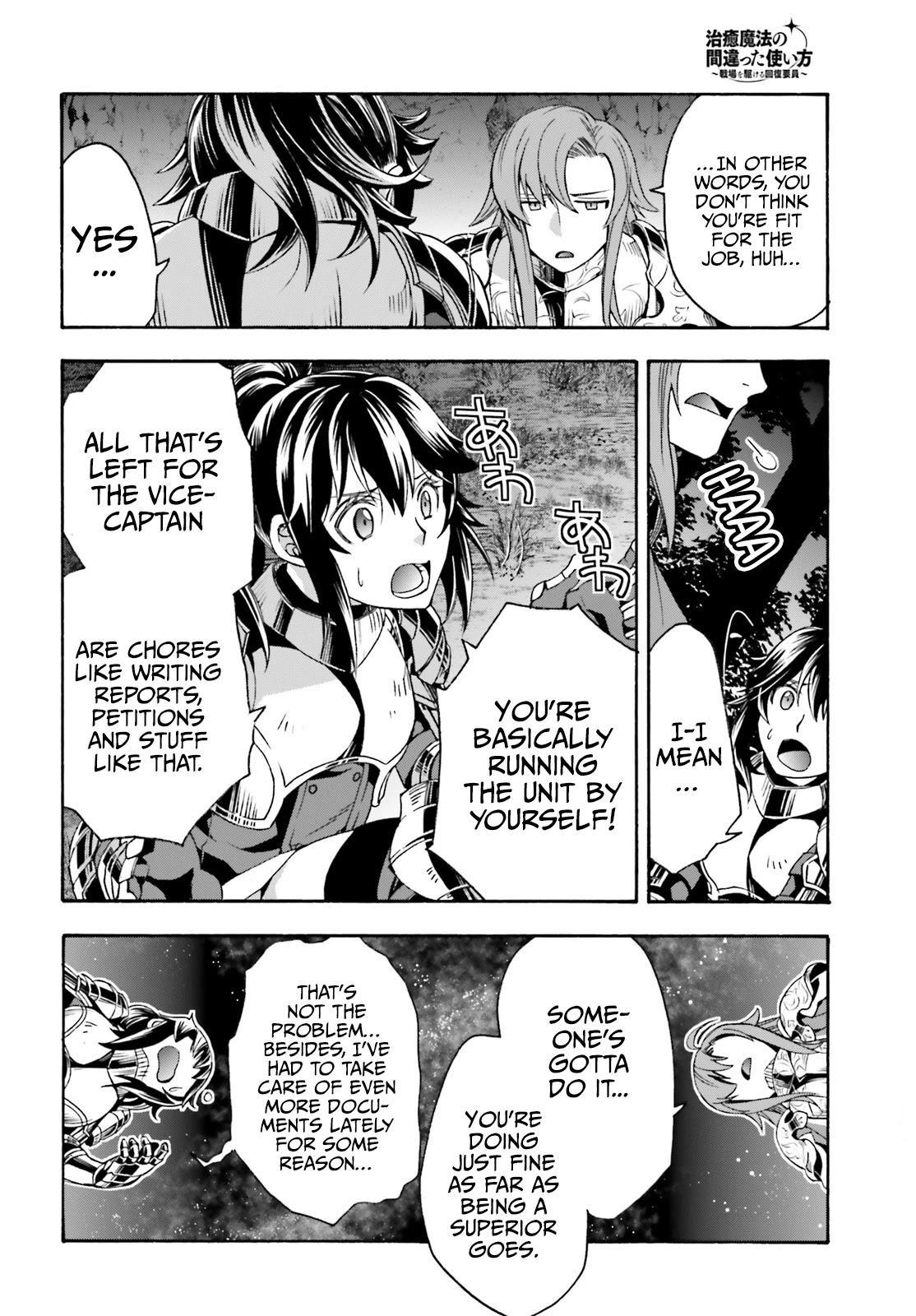 The Wrong Way To Use Healing Magic Chapter 43 page 21 - Mangakakalot