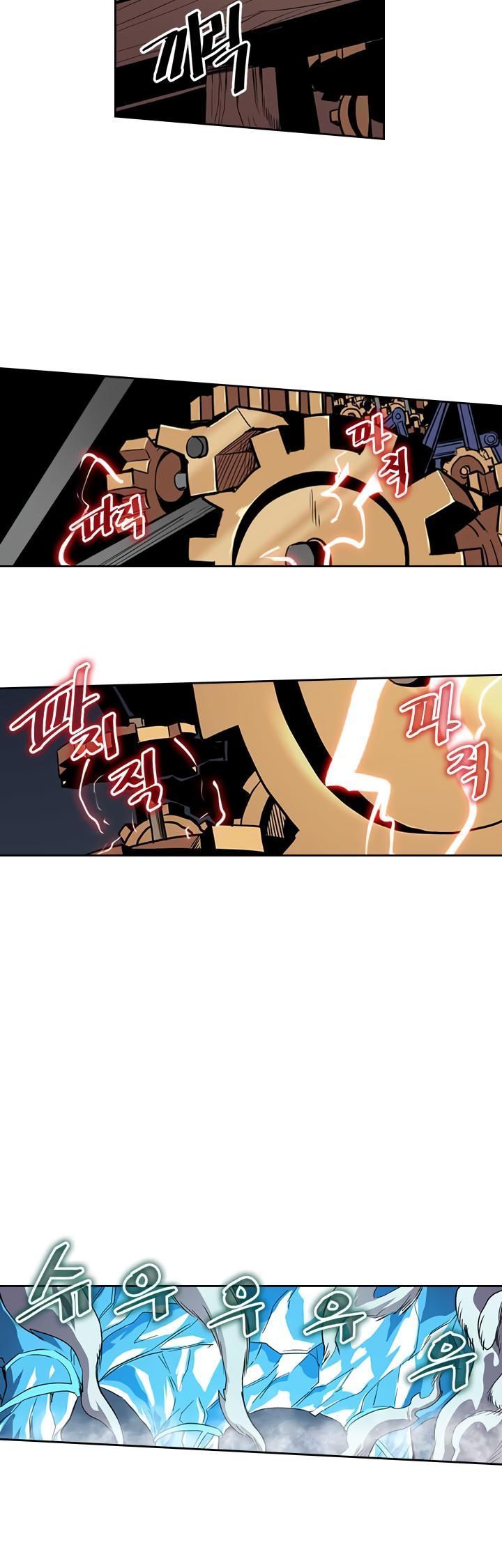 A Returner's Magic Should Be Special Chapter 37 page 17 - Mangakakalots.com