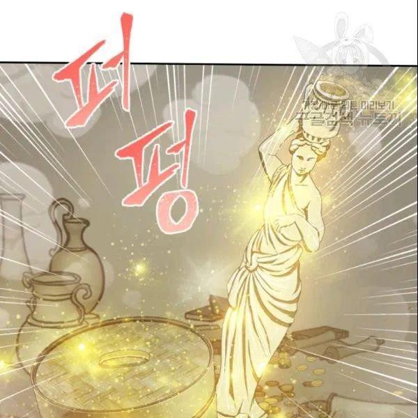 Tomb Raider King Chapter 186 page 58 - Mangakakalots.com