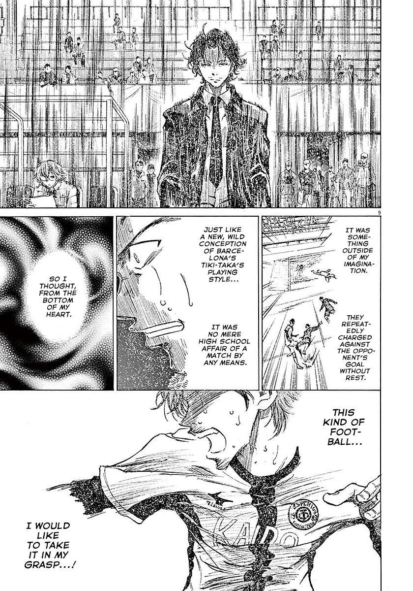 Ao Ashi Vol.2 Chapter 8: Challenge page 13 - Mangakakalots.com