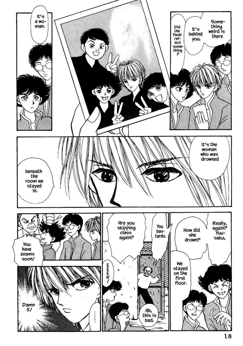 Shi To Kanojo To Boku Chapter 10.1 page 20 - Mangakakalots.com