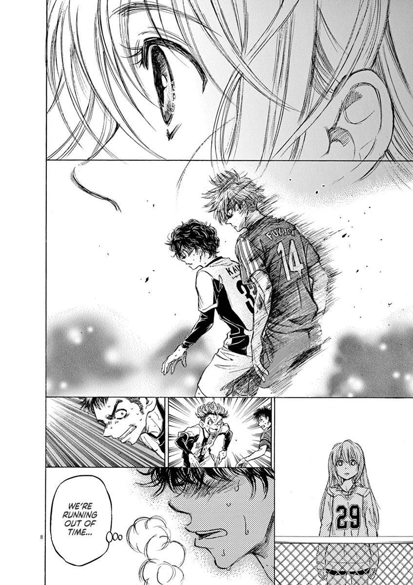 Ao Ashi Chapter 54: Eagle Eye (2) page 8 - Mangakakalots.com