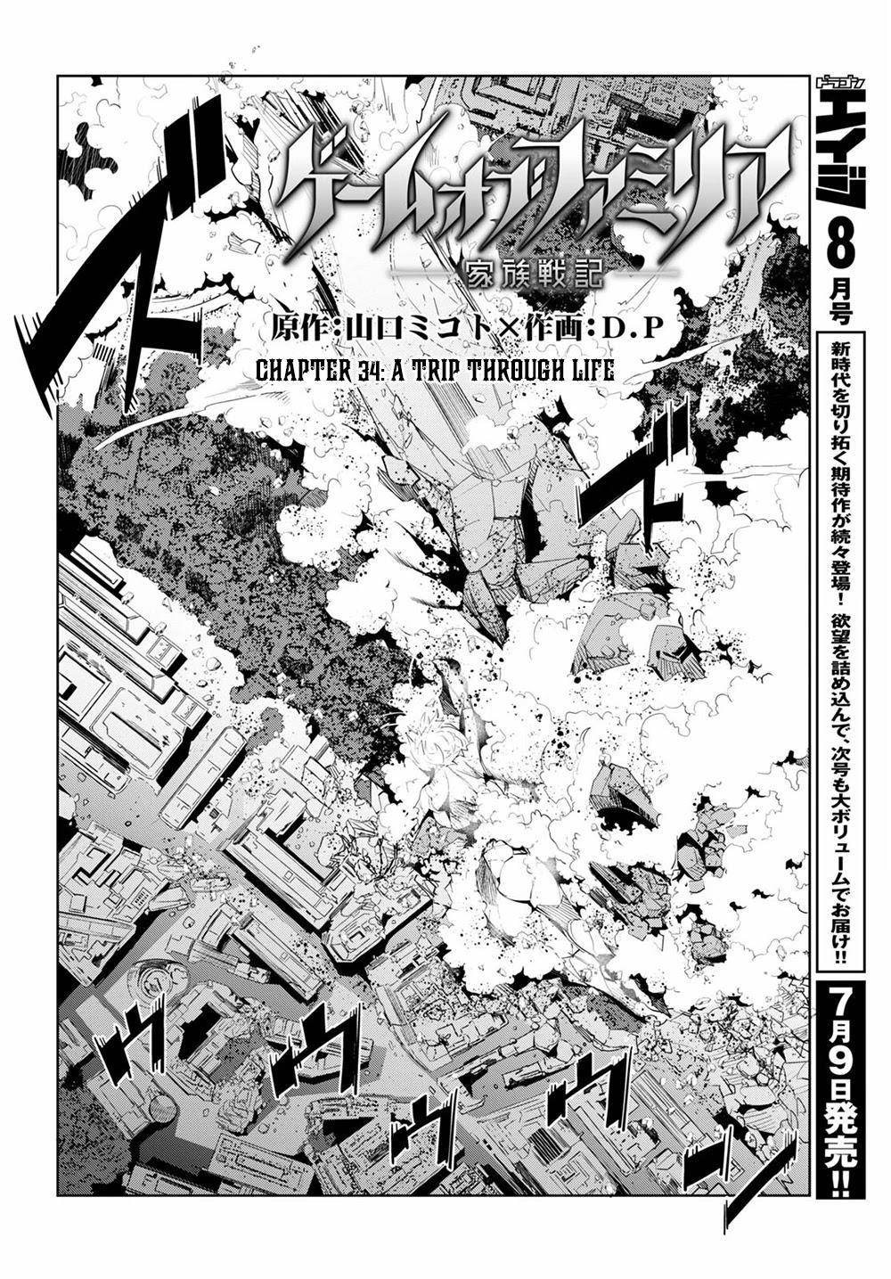 Game Obu Familia - Family Senki Chapter 34 page 3 - Mangakakalots.com