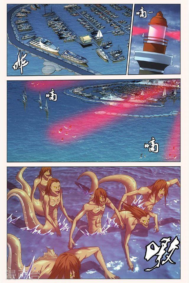 Dragon Raja 3 Chapter 27 page 9 - Mangakakalots.com