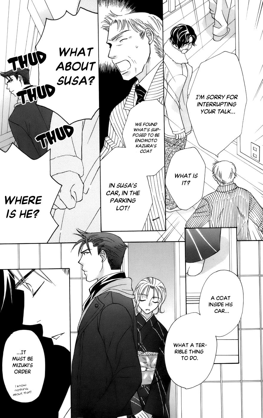 Platinum Garden Chapter 59 page 17 - Mangakakalots.com