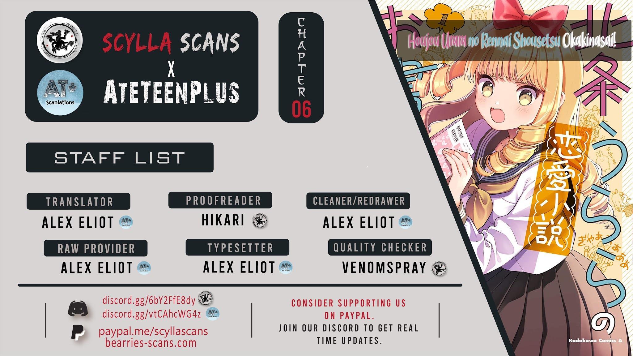 Houjou Urara No Renai Shousetsu O Kaki Nasai! Chapter 6 page 1 - Mangakakalots.com