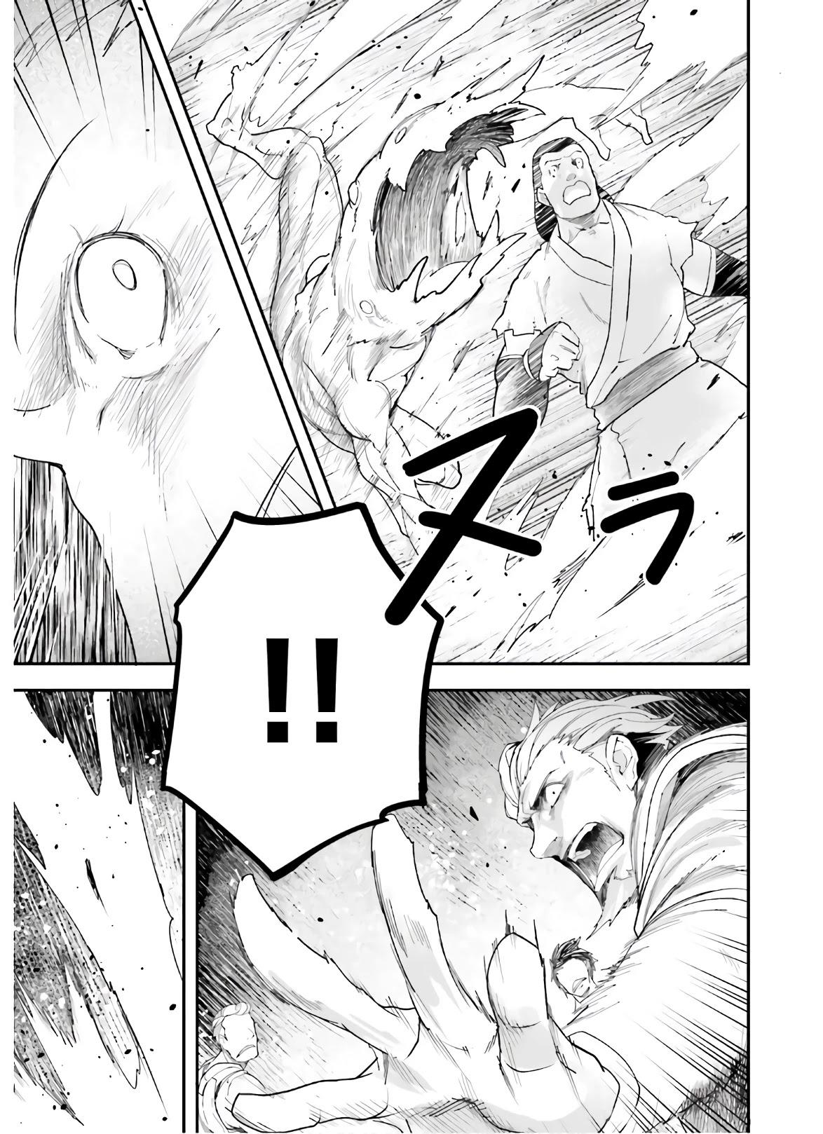 Lv999 No Murabito Chapter 47.2 page 5 - Mangakakalots.com