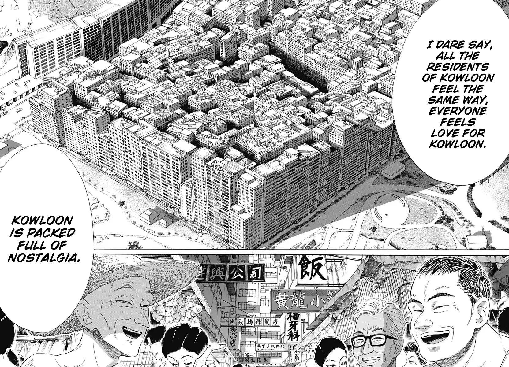 Kowloon Generic Romance Vol.1 Chapter 1 page 34 - Mangakakalots.com