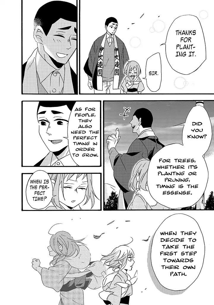Will You Marry Me Again If You Are Reborn? Vol.2 Chapter 6: Girl Of Carnage And Savage Daruma page 24 - Mangakakalots.com