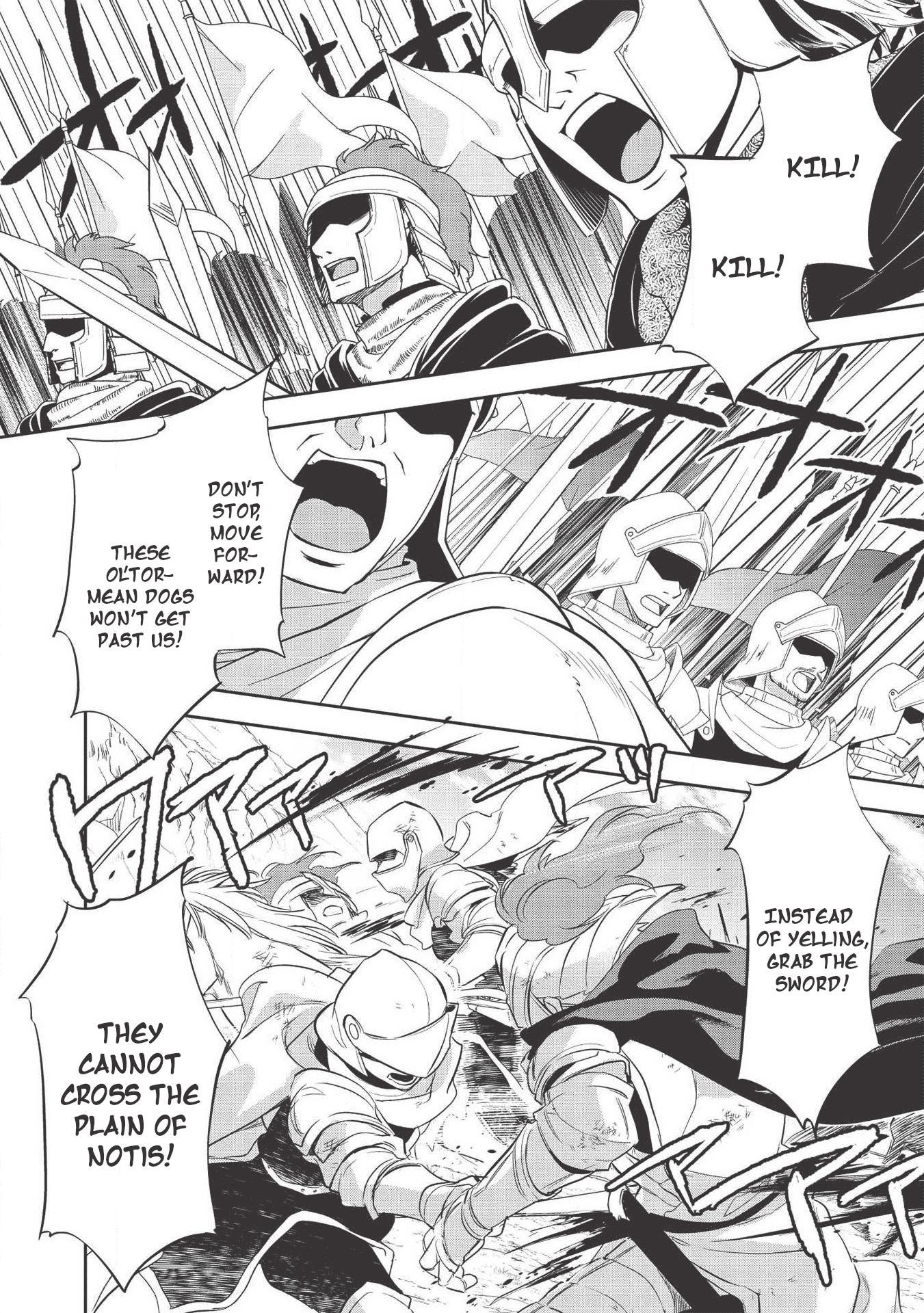 Wortenia Senki Vol.7 Chapter 33 page 3 - Mangakakalots.com