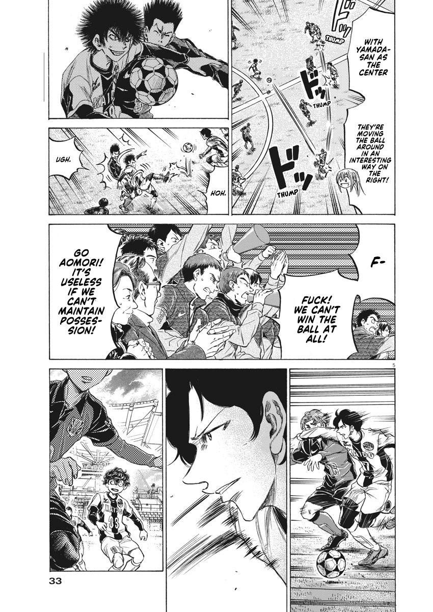 Ao Ashi Vol.23 Chapter 235: Dynamic Right page 6 - Mangakakalots.com