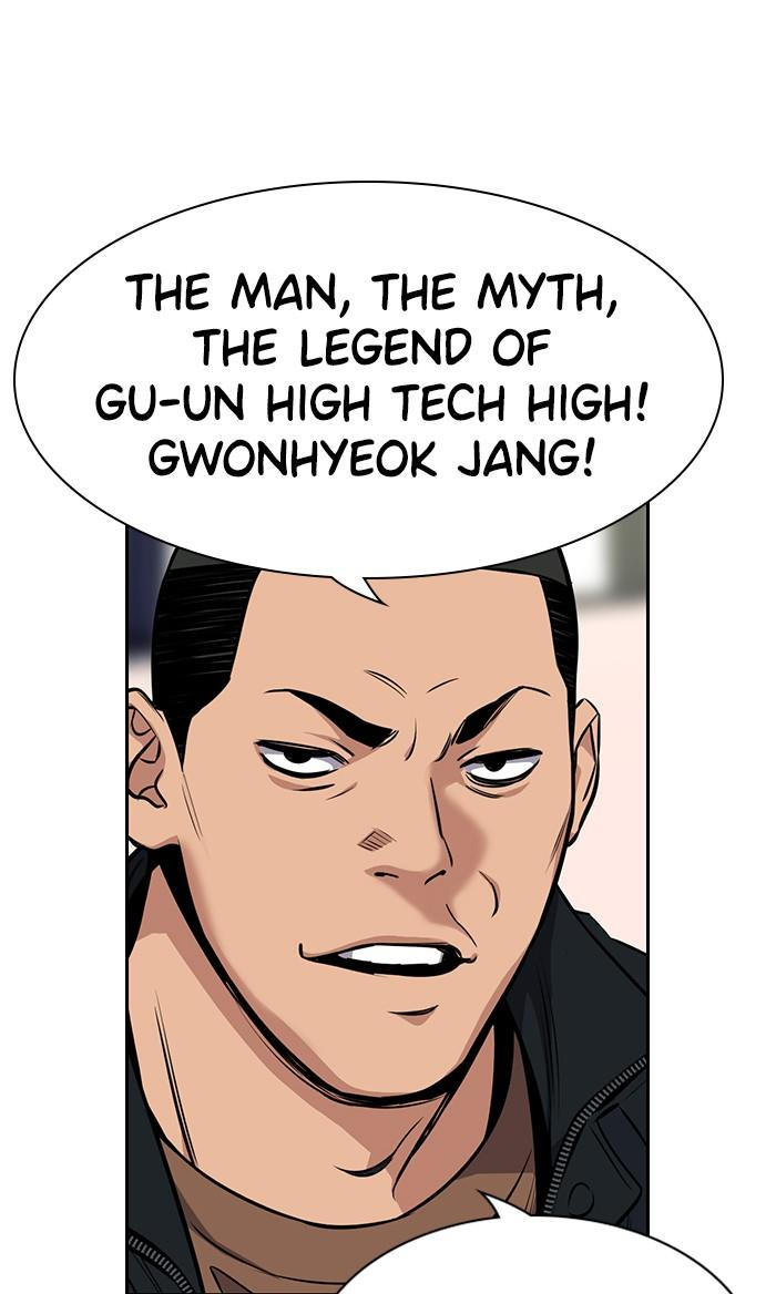 Get Schooled Chapter 10: Episode 10 page 70 - Mangakakalots.com