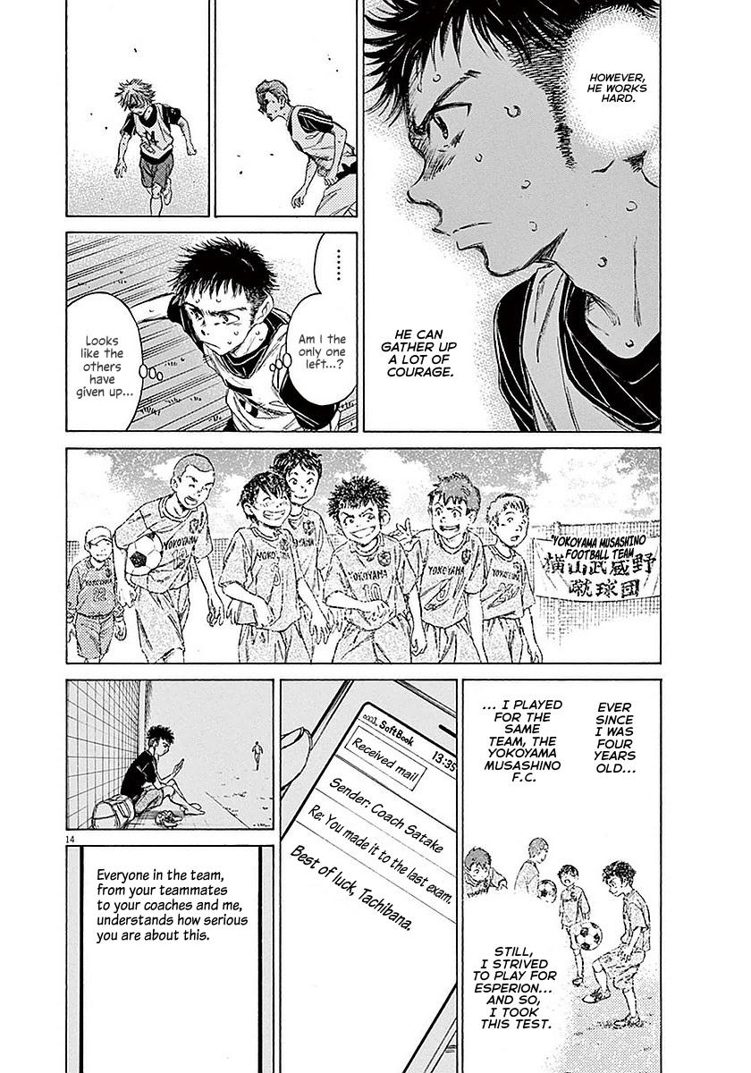 Ao Ashi Vol.2 Chapter 15: We Are Working Hard page 15 - Mangakakalots.com