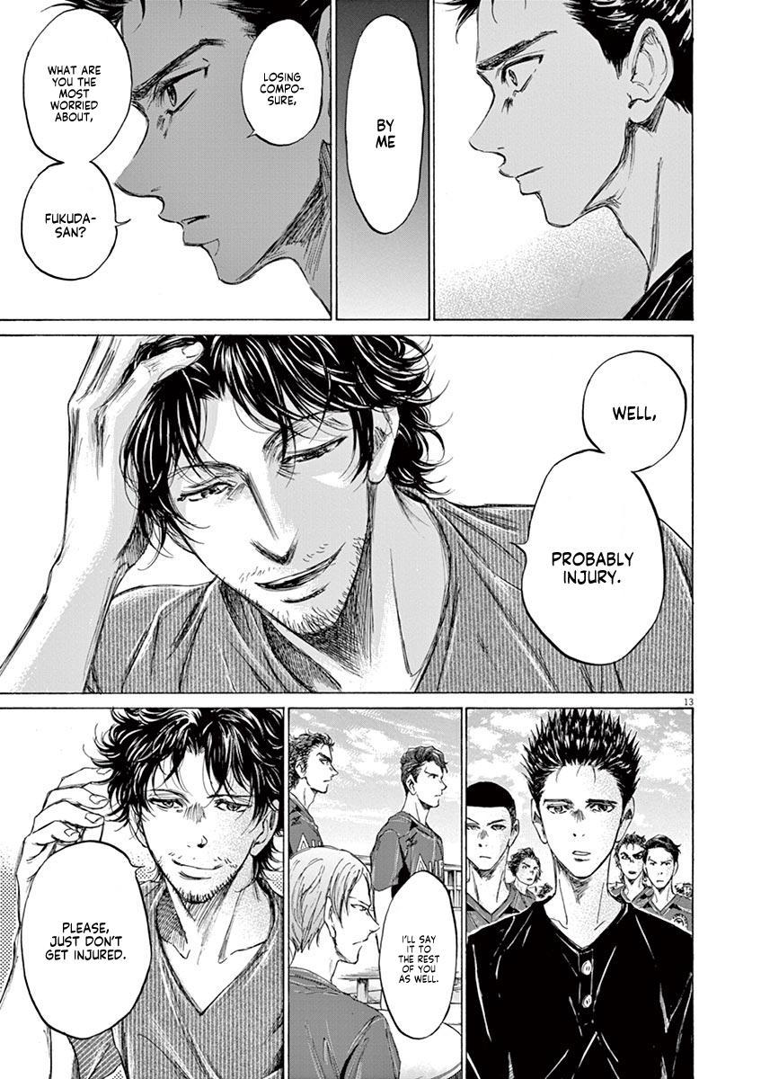 Ao Ashi Vol.12 Chapter 118: Team A Gathering page 14 - Mangakakalots.com