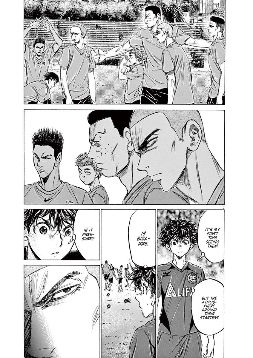 Ao Ashi Vol.13 Chapter 126: Premier League Seventh Match: Vs. Kashiwa Business High School page 14 - Mangakakalots.com