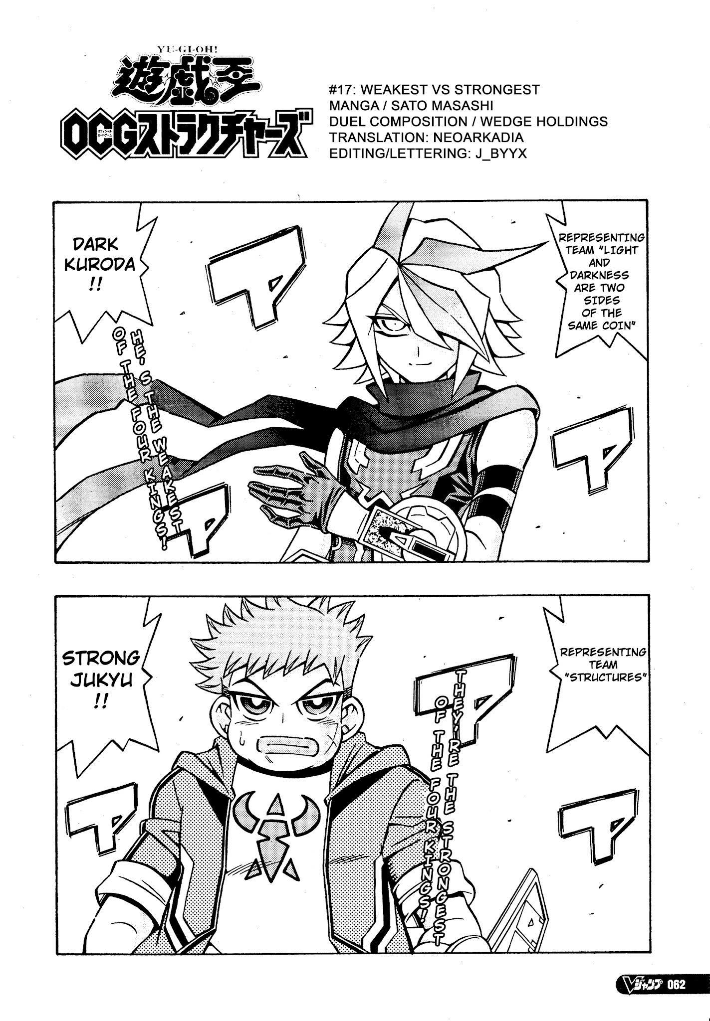 Yu-Gi-Oh! Ocg Structures Chapter 17: Weakest Vs Strongest page 2 - Mangakakalots.com