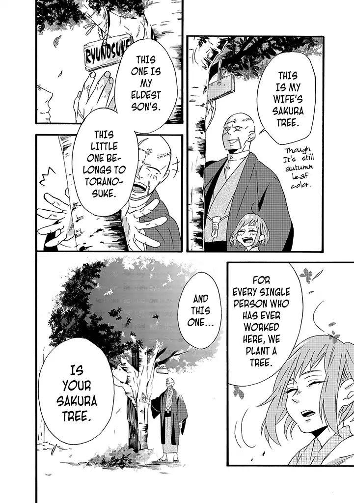 Will You Marry Me Again If You Are Reborn? Vol.2 Chapter 6: Girl Of Carnage And Savage Daruma page 14 - Mangakakalots.com