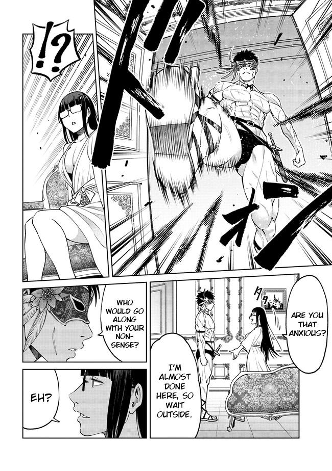 """The Only """"r"""" In The World Vol.3 Chapter 18.2: Kelg's Mansion (Part Two) page 8 - Mangakakalots.com"""