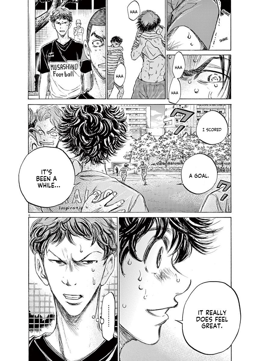 Ao Ashi Vol.11 Chapter 114: Crowd page 5 - Mangakakalots.com