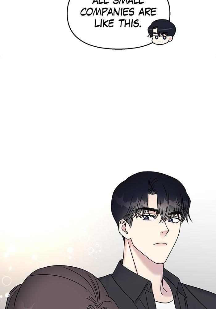 My Butler, Not Lover Chapter 26 page 52 - Mangakakalots.com