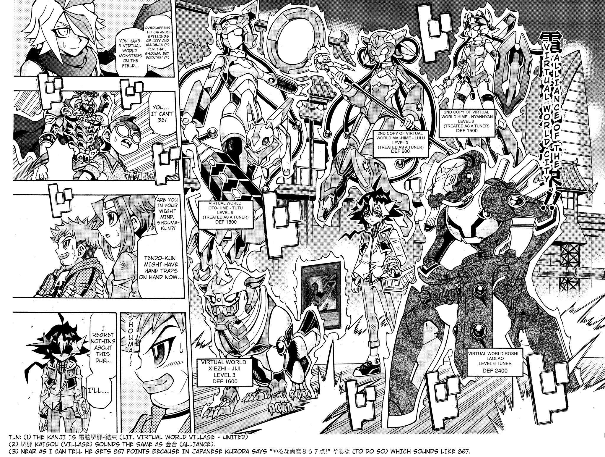Yu-Gi-Oh! Ocg Structures Chapter 16: Virtual World Vs Eldlich page 8 - Mangakakalots.com