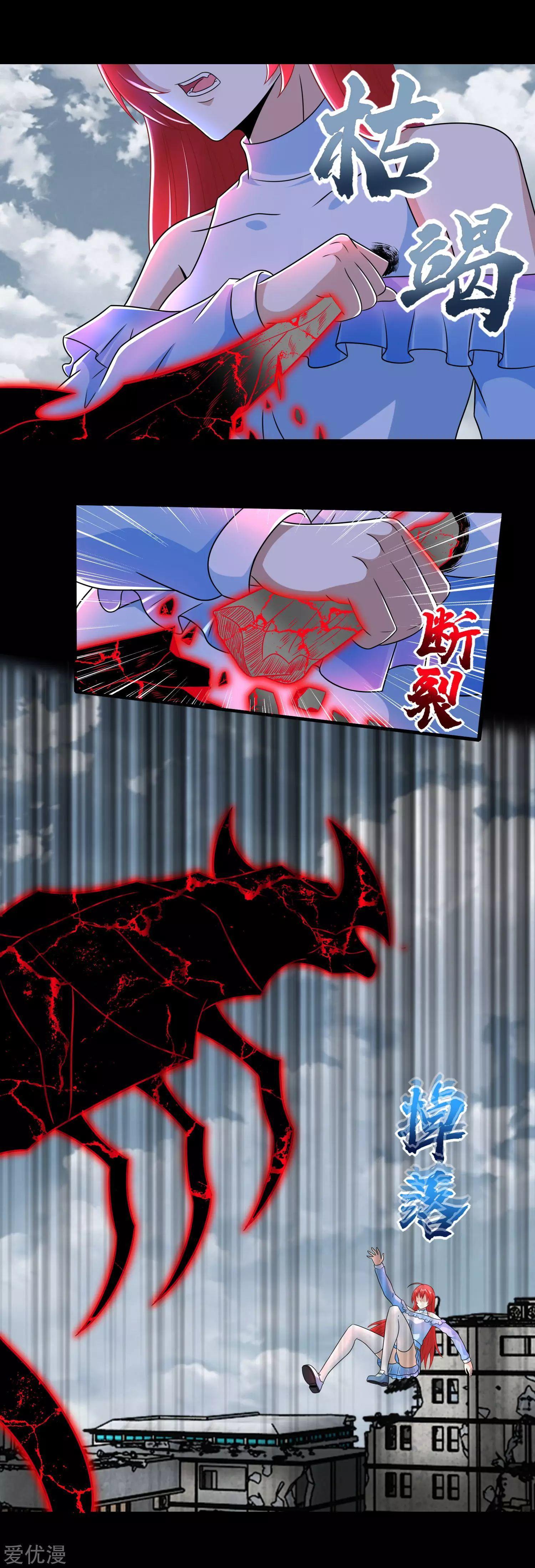 King Of Apocalypse Chapter 272 page 7 - Mangakakalots.com