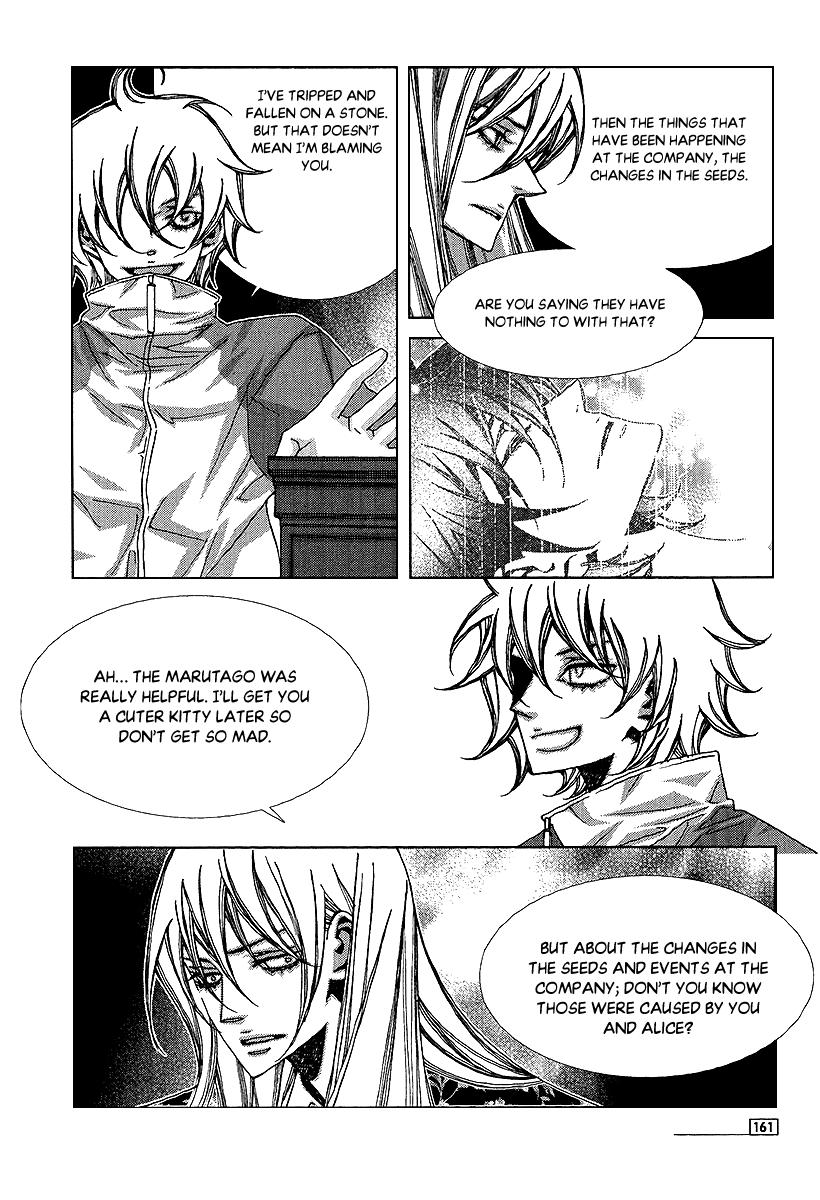 Chronicles Of The Grim Peddler Chapter 31: The Chronicles Of The Grim Peddler page 33 - Mangakakalots.com
