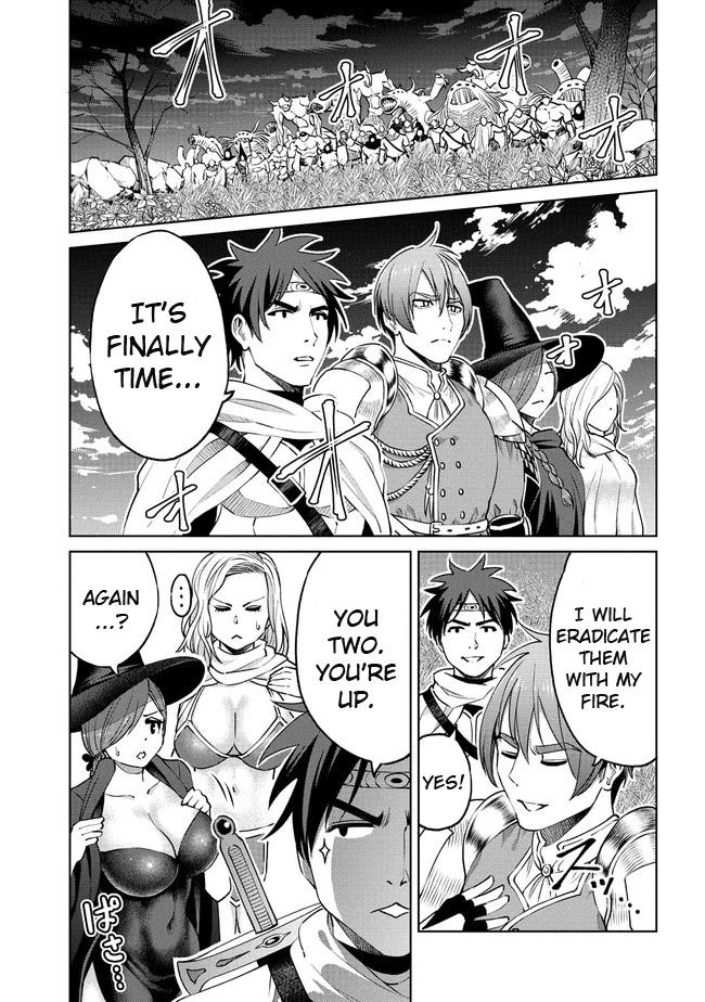 """The Only """"r"""" In The World Chapter 16: Disposable Prince (Part Two) page 11 - Mangakakalots.com"""